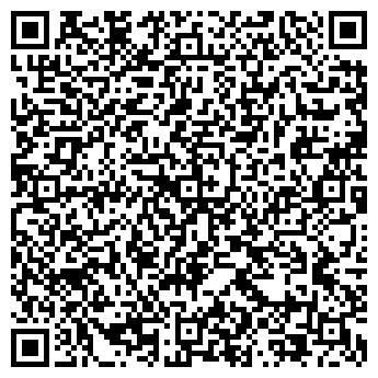 QR-код с контактной информацией организации GEOTRAVELLER