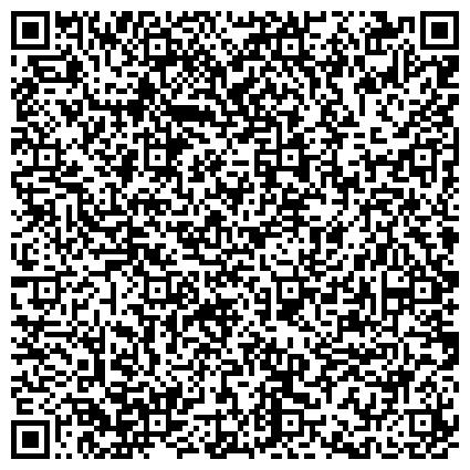 QR-код с контактной информацией организации АВТОКОМБИНАТ УД ПРЕЗИДЕНТА РФ