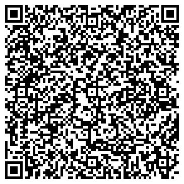 QR-код с контактной информацией организации ГОРОДСКАЯ ПОЛИКЛИНИКА № 42