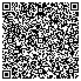 QR-код с контактной информацией организации Элемент стиля