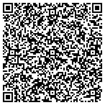 QR-код с контактной информацией организации Фабрика мебели «Алтай-Командор»