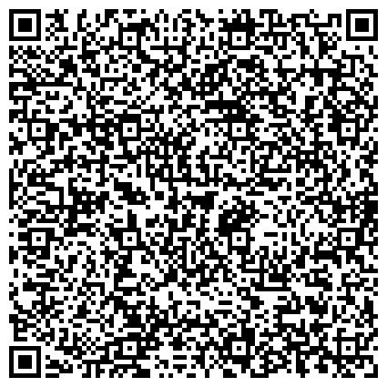 QR-код с контактной информацией организации Управление по борьбе с правонарушениями в области охраны окружающей природной среды