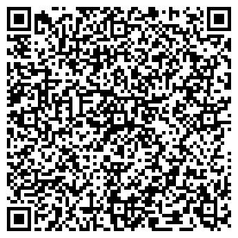 QR-код с контактной информацией организации МОСКВА-СИТИ