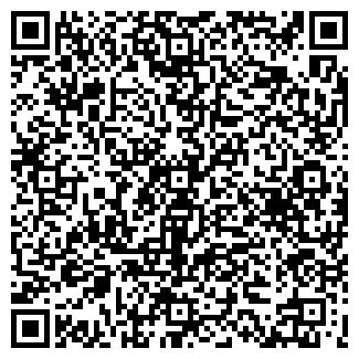 QR-код с контактной информацией организации ТАЙРАЙ