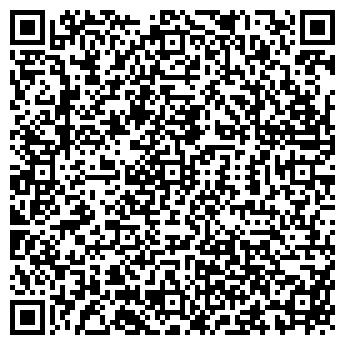 QR-код с контактной информацией организации АРКОБАЛЕНО
