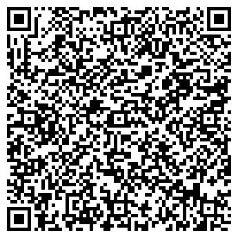 QR-код с контактной информацией организации ДИВНЫЕ ОКНА