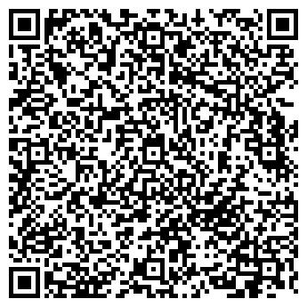 QR-код с контактной информацией организации КАПИТАЛСТРОЙ ГК