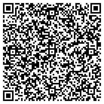 QR-код с контактной информацией организации МОЙ ПАРИЖ