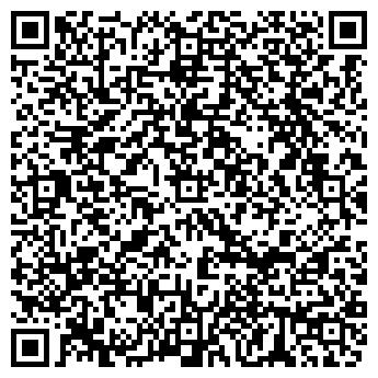 QR-код с контактной информацией организации КАМИЙ АЛЬБАН