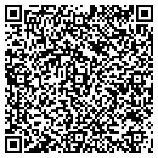QR-код с контактной информацией организации КОСМО+