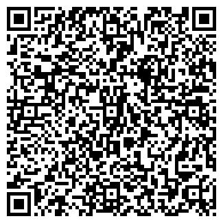 QR-код с контактной информацией организации ЛАУРА