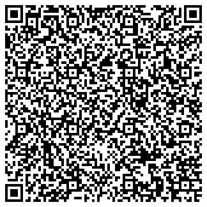 QR-код с контактной информацией организации ООО Салон красоты на Большой Грузинской