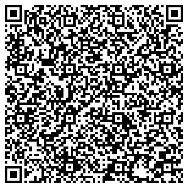 QR-код с контактной информацией организации Поликлиника, Щёкинская районная больница, Филиал №4