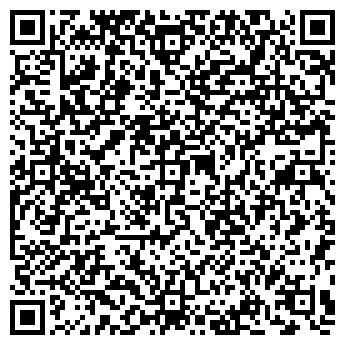 QR-код с контактной информацией организации АРТЭССАНС