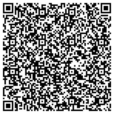 QR-код с контактной информацией организации ООО Континент-Р
