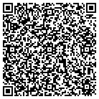 QR-код с контактной информацией организации АРТ-СТИЛЬ