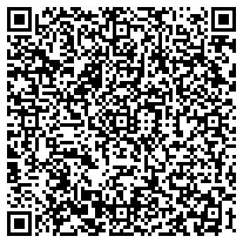 QR-код с контактной информацией организации БЬЮТИ СТАЙЛ