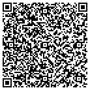 QR-код с контактной информацией организации БЬЮТИ ЭЛЬ