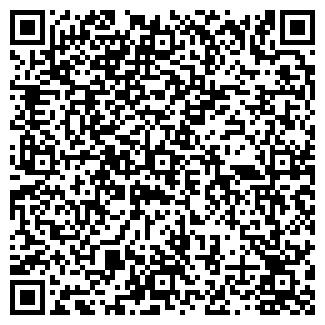 QR-код с контактной информацией организации ВАЛЕТ