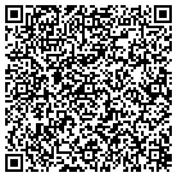 QR-код с контактной информацией организации ЗЕМФИРА