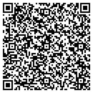 QR-код с контактной информацией организации DANONE