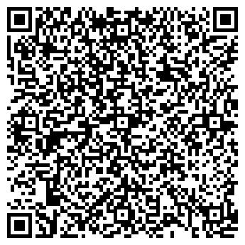 QR-код с контактной информацией организации НЕКО-ТРЕЙД