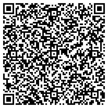 QR-код с контактной информацией организации ЛС-СТУДИЯ