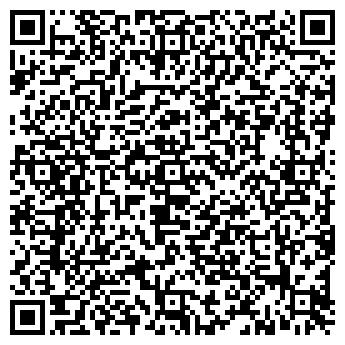 QR-код с контактной информацией организации СЛАСТЁНА