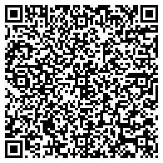 QR-код с контактной информацией организации ЛЬВИЦА