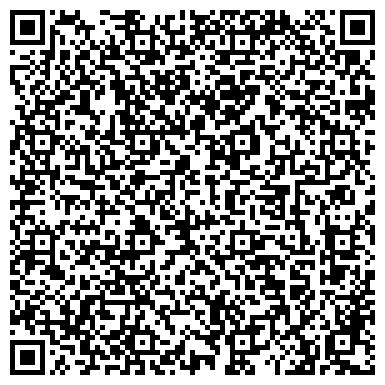QR-код с контактной информацией организации Гарант-Сервис, ООО, сервисный центр, Офис