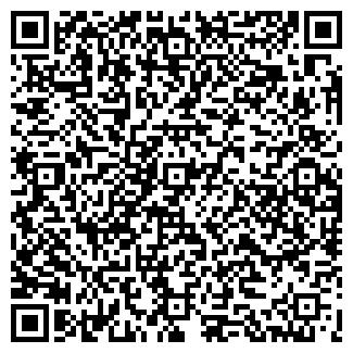 QR-код с контактной информацией организации НИМФЕЯ