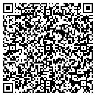 QR-код с контактной информацией организации ОЛИВЕМ