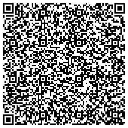 QR-код с контактной информацией организации Салон красоты ПАПИРУС. Парикмахерские и косметические услуги. Ультразвук. Электромиостимуляция