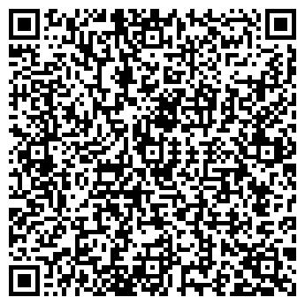 QR-код с контактной информацией организации РАФФИНЕ