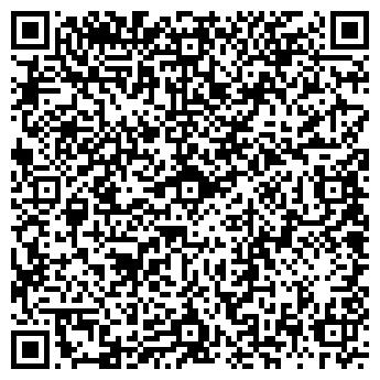 QR-код с контактной информацией организации РУСАЛОЧКА ШИК