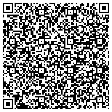 QR-код с контактной информацией организации САЛОН КРАСОТЫ ВЯЧЕСЛАВА СМИРНОВА