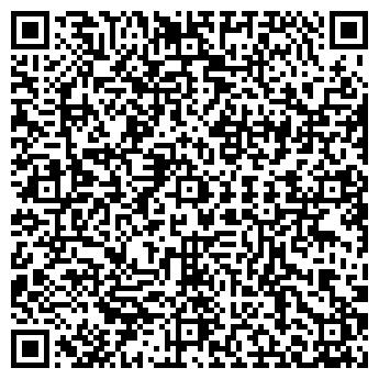 QR-код с контактной информацией организации СТРЕКОЗА