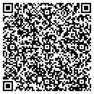 QR-код с контактной информацией организации СЧАСТЬЕ