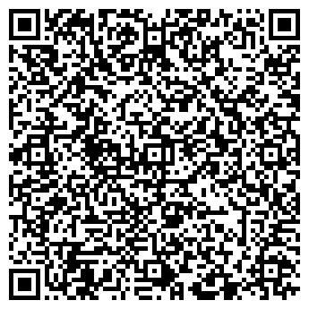 QR-код с контактной информацией организации КВАНТУМ КОЛОР