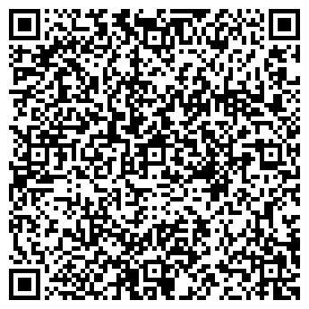 QR-код с контактной информацией организации 8ОСЬМОЕ ЖЕЛАНИЕ