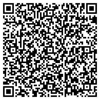 QR-код с контактной информацией организации САНТО