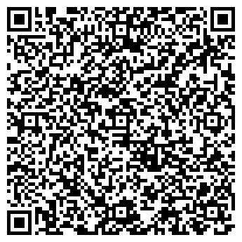 QR-код с контактной информацией организации 'А МИДИ