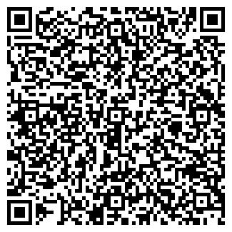 QR-код с контактной информацией организации EXPAT