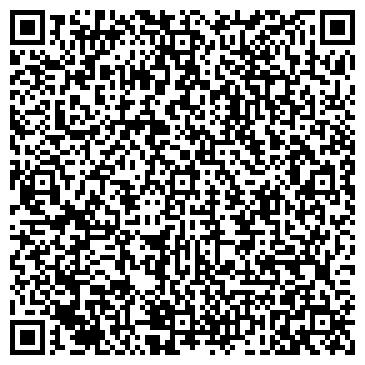 QR-код с контактной информацией организации ООО Чешское пиво