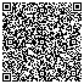 QR-код с контактной информацией организации РАДТРЕЙДГРУПП