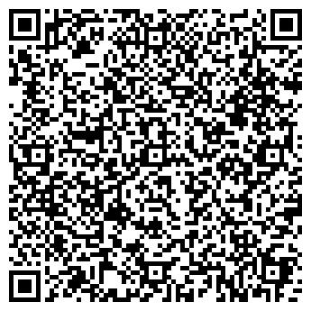 QR-код с контактной информацией организации ИСТИКОН