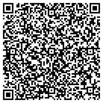 QR-код с контактной информацией организации ИСЛЕН