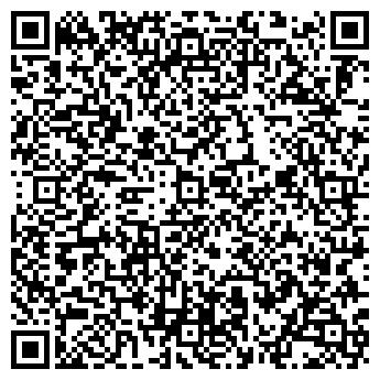 QR-код с контактной информацией организации КЛИАЛИНК