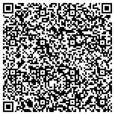QR-код с контактной информацией организации МОСКОВСКАЯ ГОРОДСКАЯ СЛУЖБА НЕДВИЖИМОСТИ