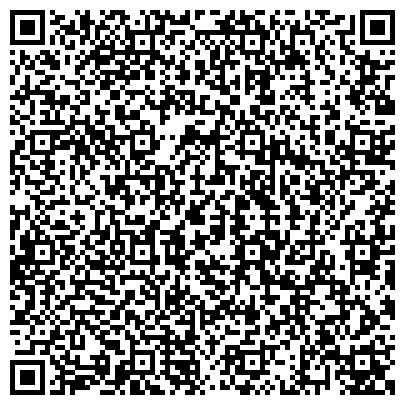 QR-код с контактной информацией организации ОДС, Инженерная служба района Южное Тушино, №23